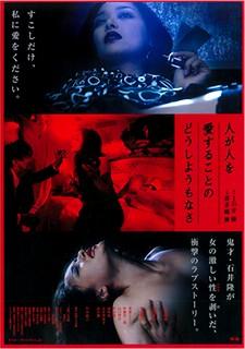 が 映画 くる 夜 また 質問が少し長くなりますが、昔、夏川結衣さんが主演した映画「夜がまた